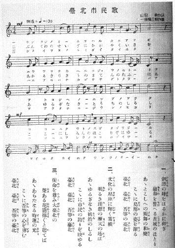 Chanson de Taipei