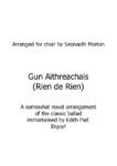 Gun Aithreachais - 1
