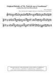 "Original Melody of ""St. Patrick was a Gentleman"" - 1"